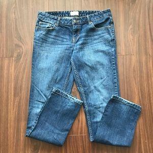 Aeropostale Bayla skinny jeans size 7/8
